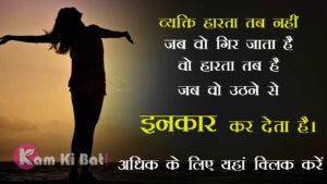 Anmol Vichar ka Khajana