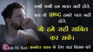 Dukh Bhari Shayari