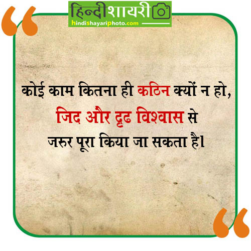 Gulzar Quotes